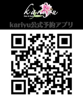kariyuオリジナルアプリ